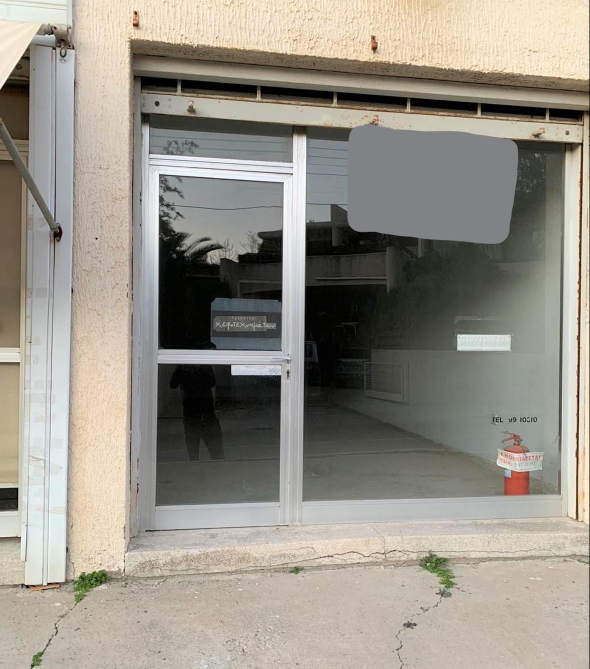 Commercial (Warehouse) in Pallouriotissa, Nicosia for Rent.....