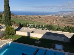 3 Bedroom House Drousia, Paphos