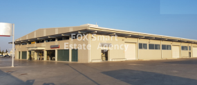 Warehouse / Factory Agios Athanasios, Limassol   Sale